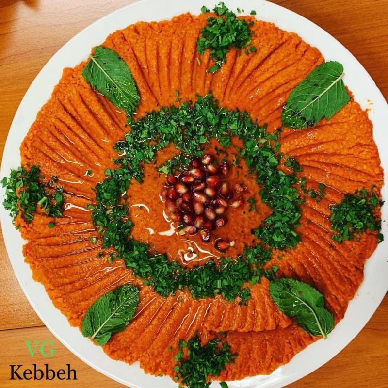 Damasco Cocina